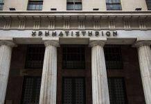 Χρηματιστήριο Αθηνών