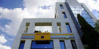e-branch τράπεζες