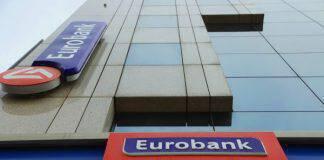 Eurobank πλειστηριασμοί