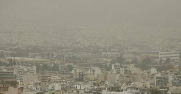 μολυσμένο αέρα