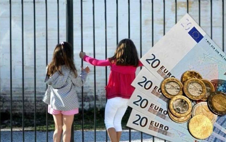 Αποτέλεσμα εικόνας για Μπαίνει στους τραπεζικούς λογαριασμούς το επίδομα παιδιού
