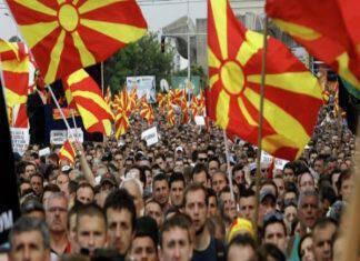 Σκόπια δημοψήφισμα