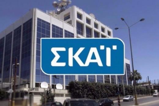 ΣΚΑΙ: Αποχωρεί το κανάλι από το Φάληρο; - https://eretikos.gr