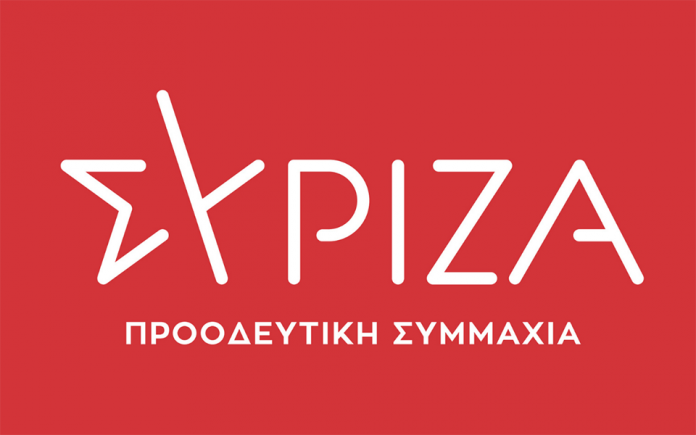 ΣΥΡΙΖΑ, πρόγραμμα