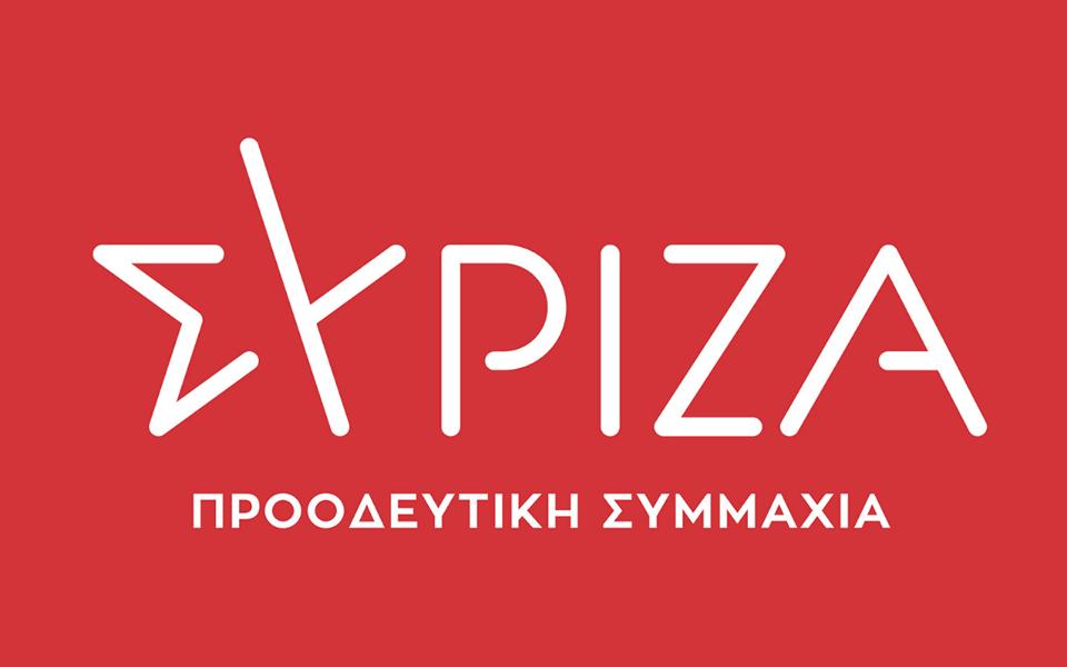 ΣΥΡΙΖΑ, Τσίπρας
